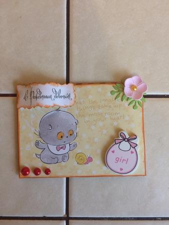 Конверт для подарочной карты на рождение девочки ручной работы на заказ