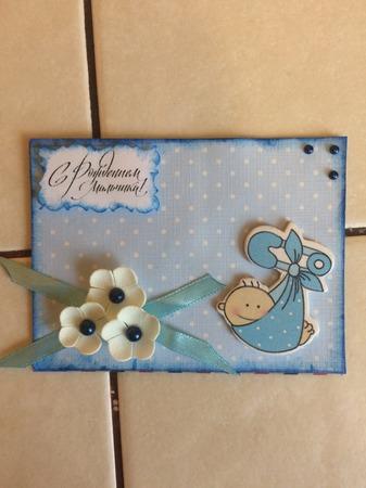 Конверт для подарочной карты на рождение мальчика ручной работы на заказ