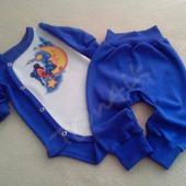 Комплект для новорожденного: боди + штанишки