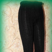 фото: Одежда (брюки для мальчика)