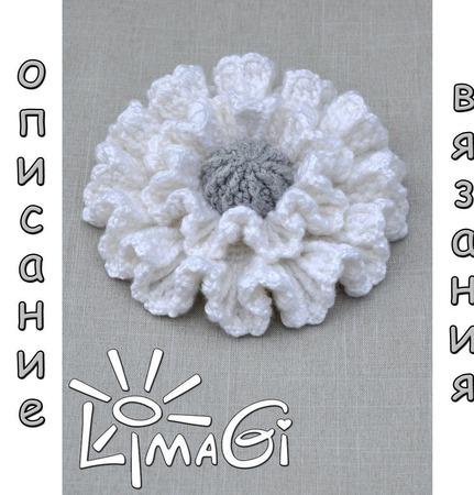 """Цветок """"Жозефина"""" - описание вязания ручной работы на заказ"""