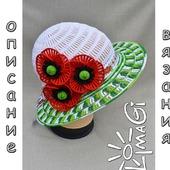 """Шляпа """"Пьянящая степь"""" - описание вязания"""