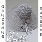"""Шляпа """"Молчание"""" - описание вязания"""