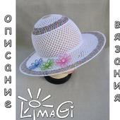 """Шляпа """"Трио"""" - описание вязания"""