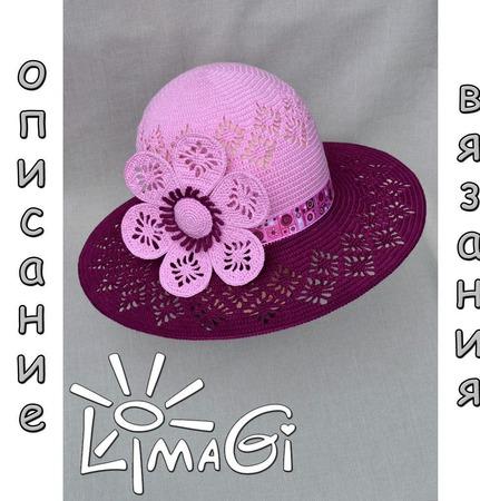 """Шляпа """"Джеральдина"""" - описание вязания ручной работы на заказ"""