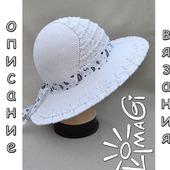 """Шляпа """"Молитва"""" - описание вязания"""