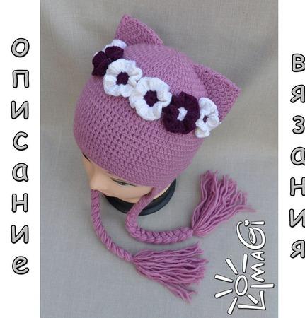 """Шапочка """"Кошка в веночке"""" - описание вязания ручной работы на заказ"""