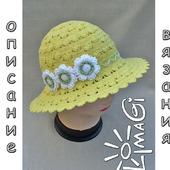 """Шляпка """"Солнечные капельки"""" - описание вязания"""