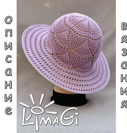 """Шляпка """"Грация"""" - описание вязания ручной работы на заказ"""