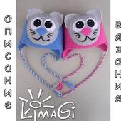 """Шапочки """"Мои котята"""" - описание вязания"""