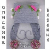 "Шапочка ""Сережки для кошки"" - описание вязания"
