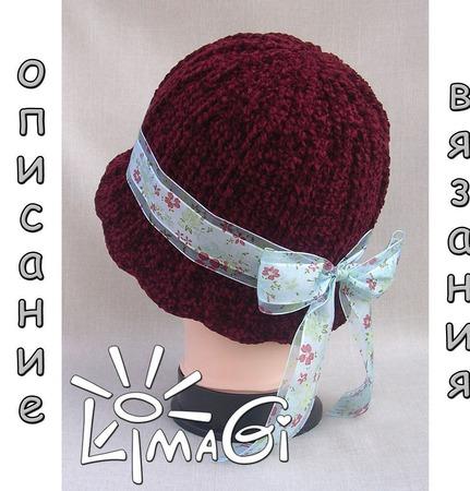 """Шляпка """"Велюрррчик"""" - описание вязания ручной работы на заказ"""
