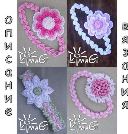 Цветы на повязки (4 шт.) - описание вязания ручной работы на заказ