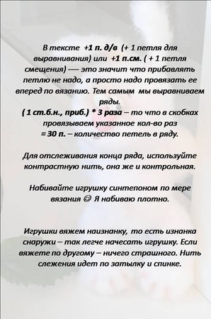 Мастер-класс зайка Печалька  (описание вязания, игрушка, крючок) ручной работы на заказ