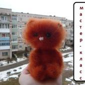 "Мастер-класс ""Котенок Рыжик"""
