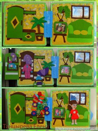 """Развивающая книжка """"Кукольный домик"""" ручной работы на заказ"""
