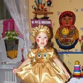 Костюм колобка для девочки 2 лет