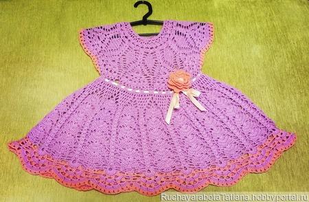 Платье вязаное крючком ручной работы на заказ