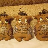 Кофейные совушки