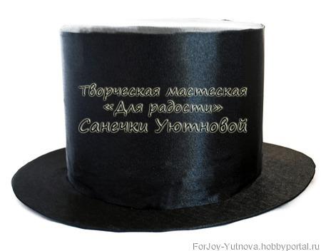 Шляпа-цилиндр для фотосессий ручной работы на заказ