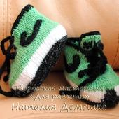 Вязаные кроссовки - пинетки