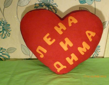Подушка сердце с именами ручной работы на заказ