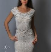 "Платье ""Катарина"""