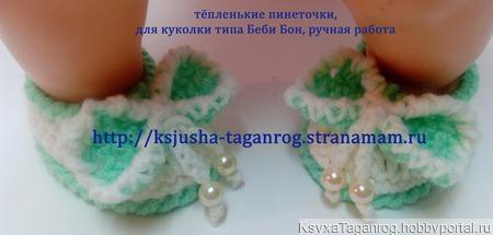 Тёпленькие комплектики для куколок, типа Беби Бончиков № 2 ручной работы на заказ
