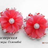 Нежные резиночки с цветочками