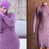 Вязанное платье (араны)