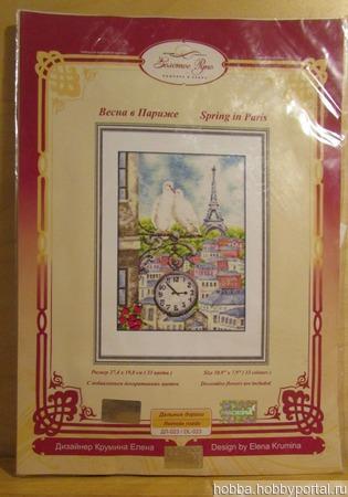 """Набор для вышивания крестом """"Весна в Париже"""" ручной работы на заказ"""