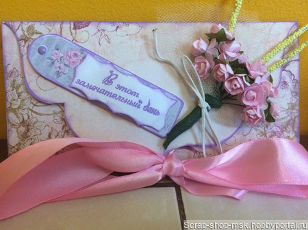 Конверт для денег свадебный ручной работы на заказ