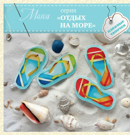 Пляжные тапочки ручной работы на заказ