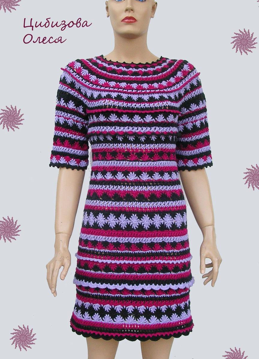 2f0297e87e3 Вязаное платье крючком