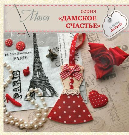 Платье de Paris ручной работы на заказ