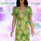 """Вязаное платье """"Viridi flores"""""""