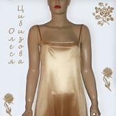 Базовое (подклад) платье для вязаных изделий