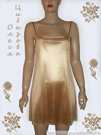 Базовое (подклад) платье для вязаных изделий ручной работы на заказ