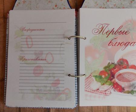 """Кулинарная книга """"Банка вишневого варенья"""" ручной работы на заказ"""