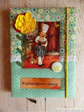 "Кулинарная книга ""Повар"" ручной работы на заказ"