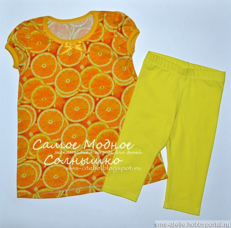 Апельсиновый позитиff ручной работы на заказ