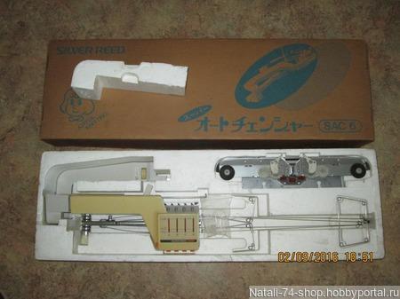 Сменщик цвета УС-6 ручной работы на заказ