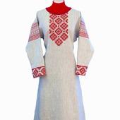 Платье славянское праздничное