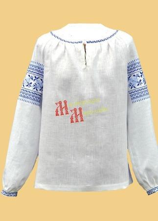 Рубаха женская с вышивкой ручной работы на заказ