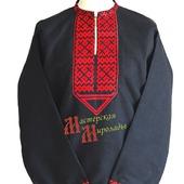 """Рубаха воинская """"Велес"""""""