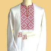 Рубаха без ворота Цветок Папоротника