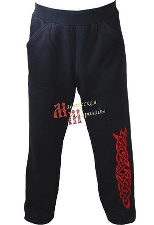 Спортивные брюки ручной работы на заказ
