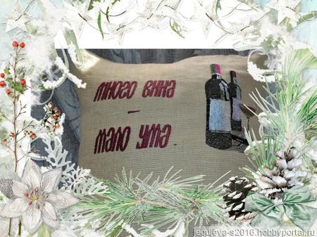 Подарочное полотенце или наволочки с вышивкой ручной работы на заказ