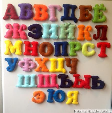 Алфавит (на магнитах-липучках) ручной работы на заказ