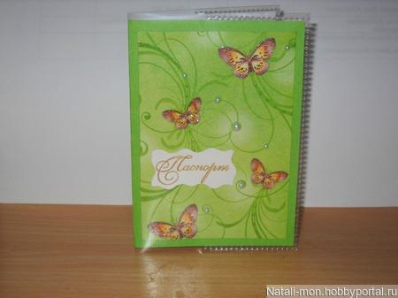 """Обложка на паспорт """"Бабочки"""" ручной работы на заказ"""